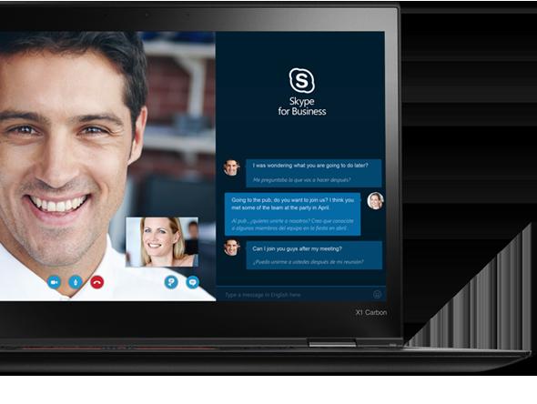 X1 Carbon поддерживает корпоративное решение Skype for Business